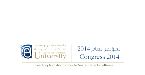 2014 Leading Transformation to Sustainable Excellence Conference